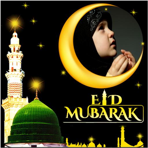 EID Mubarak Ramzan Photo Frame Creator