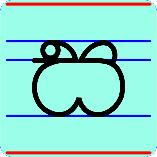 Sinhala Letters - Apps on Google Play