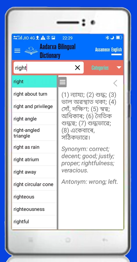 Aadarxa Bilingual Dict Trial - Android Apps on Google Play