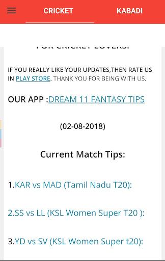 Fantasy 11 cricket Tips - Dream11 Team Predictions 6.6 screenshots 4