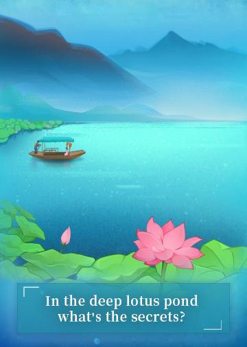 Lotus Romance 1.0.2 screenshots 15