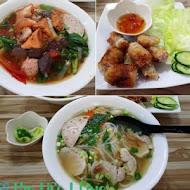 阿華越南小吃
