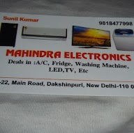 Mahendra Electronic photo 2