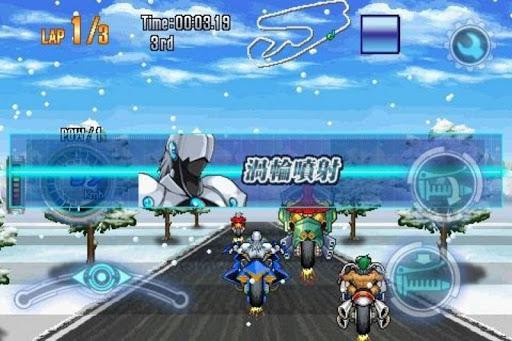 Speed Motor 4.4 de.gamequotes.net 2