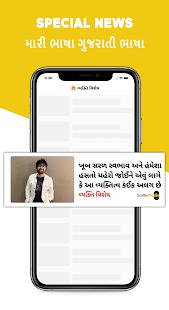 Download Scalter Media: Gujarati News For PC Windows and Mac apk screenshot 2