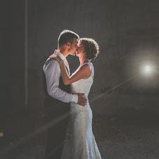 Wedding photographer Dávid Moór (moordavid). Photo of 15.12.2016