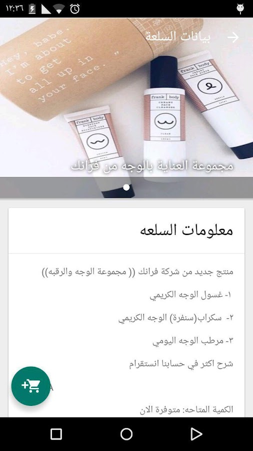 ‫شهبندر‬‎- screenshot
