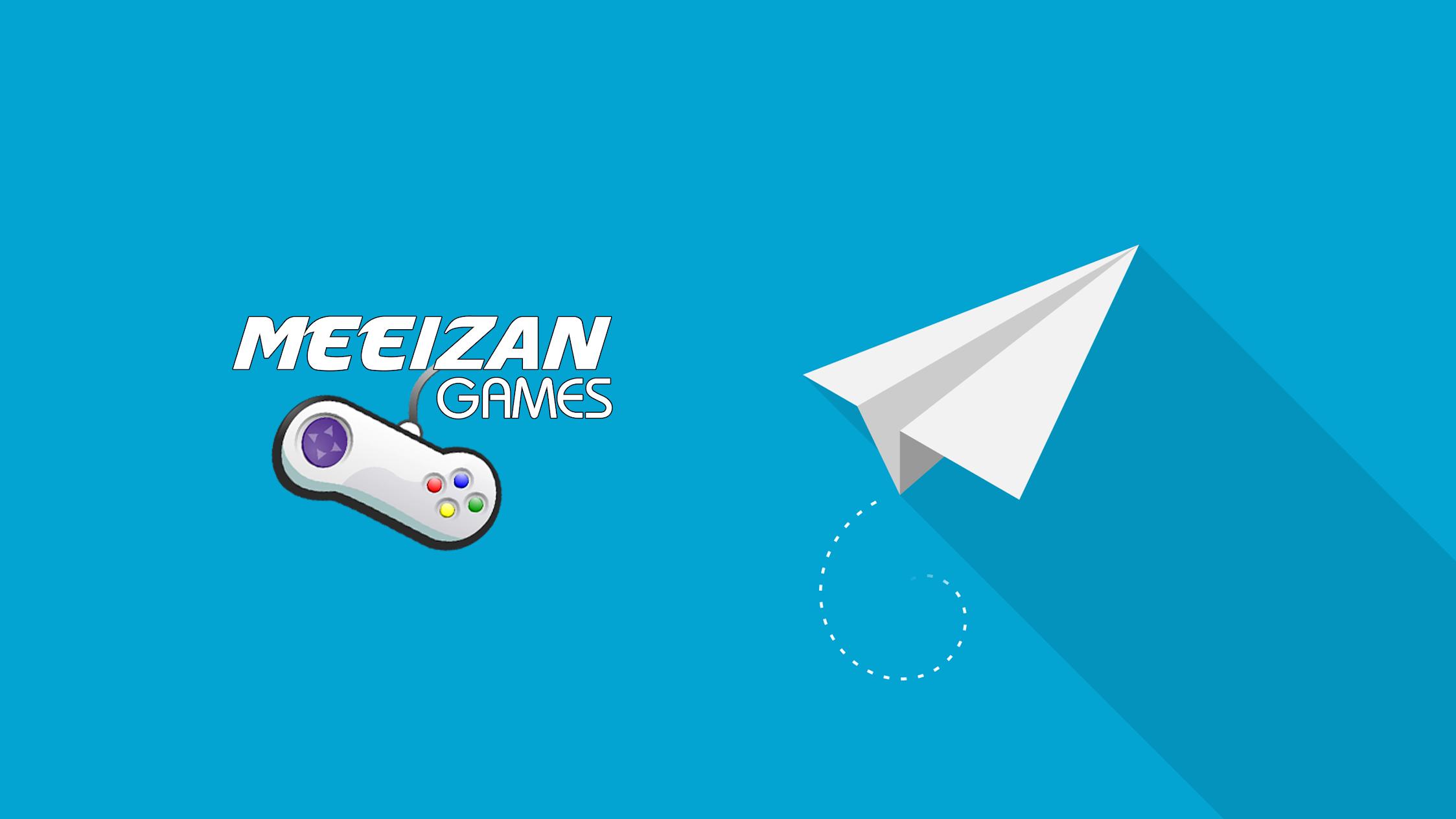 Meeizan App