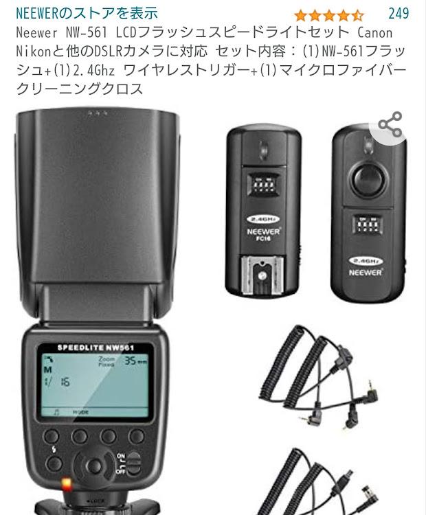 CX-5 KF2Pの写真が好きな人と繋がりたい,チタニウムフラッシュマイカ,Nikon,D5600,星景に関するカスタム&メンテナンスの投稿画像1枚目