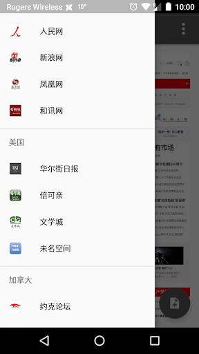 世界中文网集合