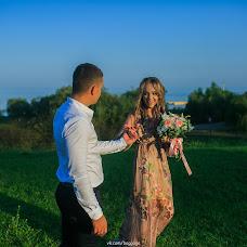 Wedding photographer Kirill Skryglyukov (baggage). Photo of 25.09.2017