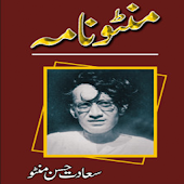 Manto k Afsanay