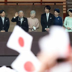 平成最後の年の瀬を心安らかに新たな御世に喜びと感謝…ネトウヨ=多数派日本人として迎える新時代