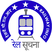 App Railway PNR Check APK for Windows Phone