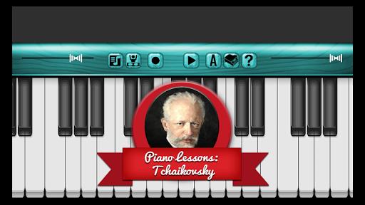 ピアノのレッスン:チャイコフスキー