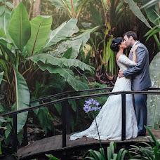 Wedding photographer Carolina Guerrero (carolinaguerrer). Photo of 20.01.2016