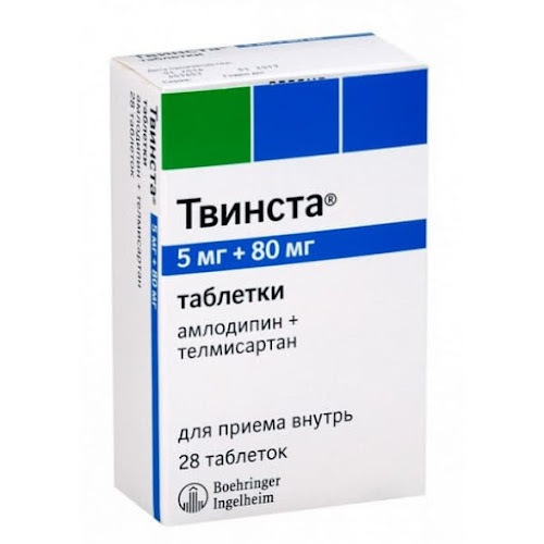 Твинста таб. 5мг+80мг №28