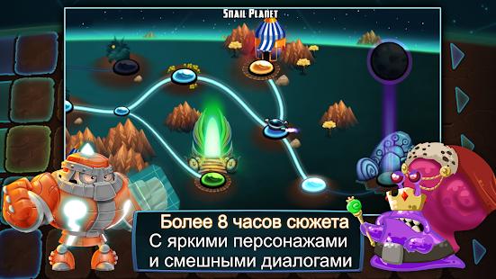 Star Vikings Forever Screenshot