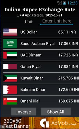 Rupee Exchange Rate
