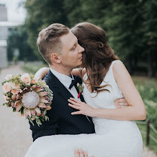 Wedding photographer Katya Trush (Katskazka). Photo of 23.07.2018