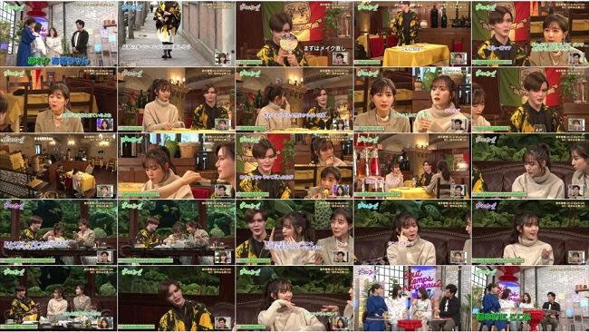 200211 (720p) グータンヌーボ2 (Matt×鈴木愛理×田中みな実)