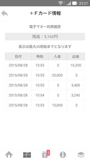u85e4u5d0eu767eu8ca8u5e97u516cu5f0fu30a2u30d7u30eau300cu30d5u30b8u30b5u30aduff0buff26uff08u30d7u30e9u30b9u30a8u30d5uff09u300d 1.4.1 Windows u7528 5