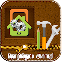 Tamil Technical Dictionary icon