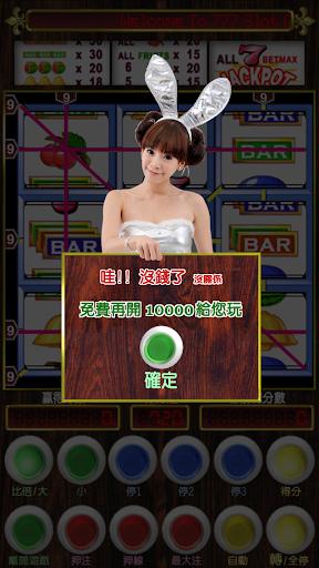 777 Slot Fruit 1.12 screenshots 24