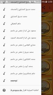 Download المكتبة الصوتية للقرآن الكريم Quran mp3 For PC Windows and Mac apk screenshot 5