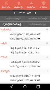 Telugu Calendar 2018 - náhled