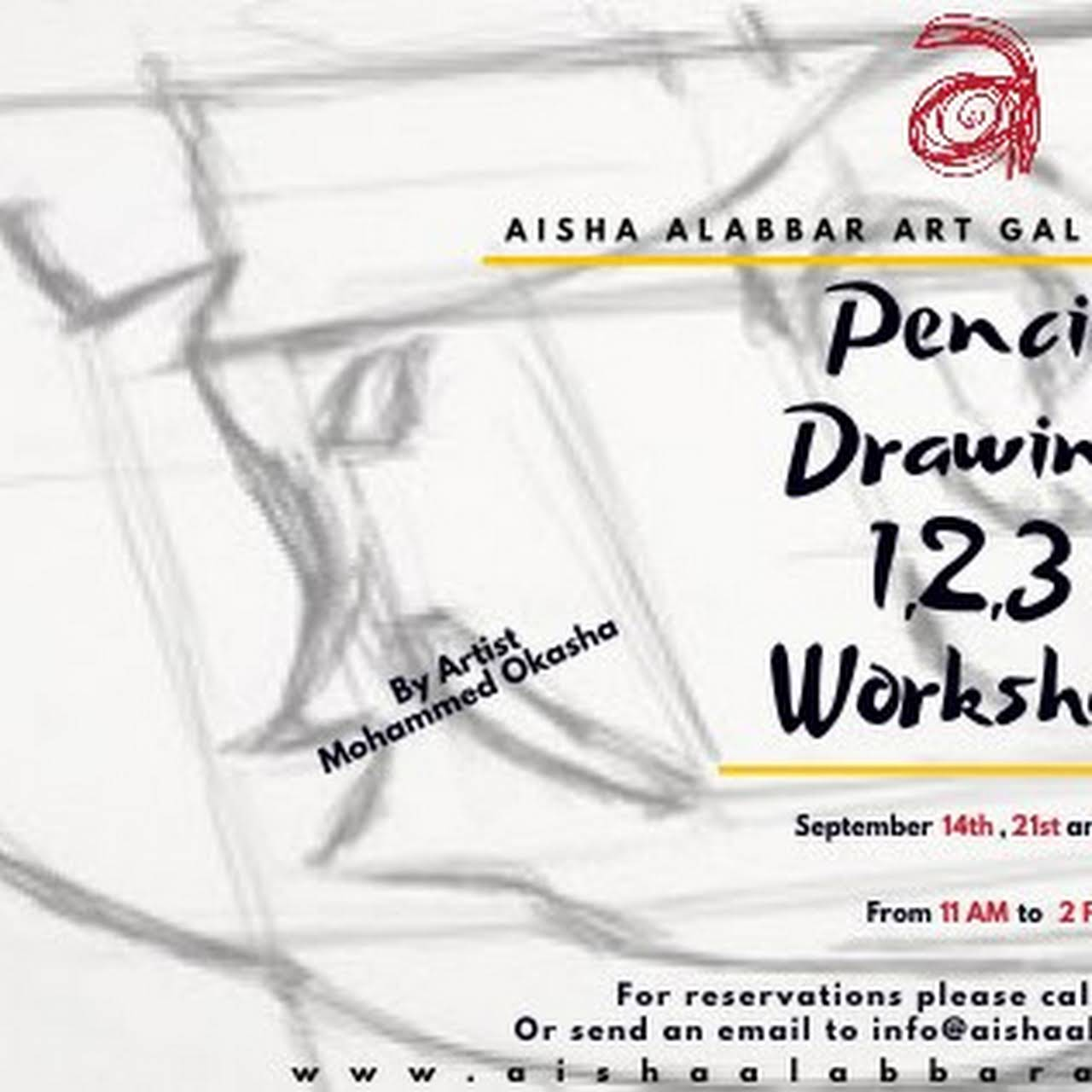 Aisha Alabbar Art Gallery in Dubai | Art Center | Art Events