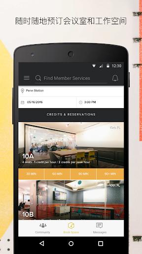 WeWork - 创新者社区|玩商業App免費|玩APPs