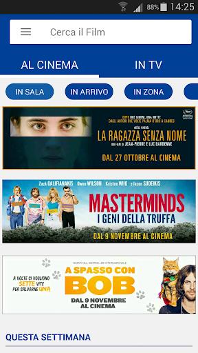 Coming Soon Cinema 9.5.1 screenshots 1