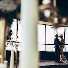 Wedding photographer Olesya Sapicheva (Sapicheva). Photo of 07.04.2017
