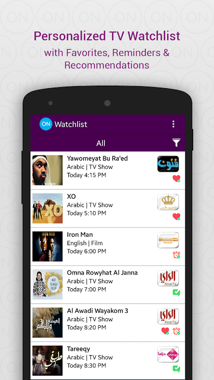 What's On Arabia: a tv guide app – (Android Apps) — AppAgg