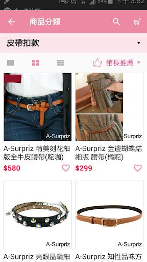 免費下載購物APP A-S日韓流行帽子圍巾飾品 app開箱文 APP開箱王