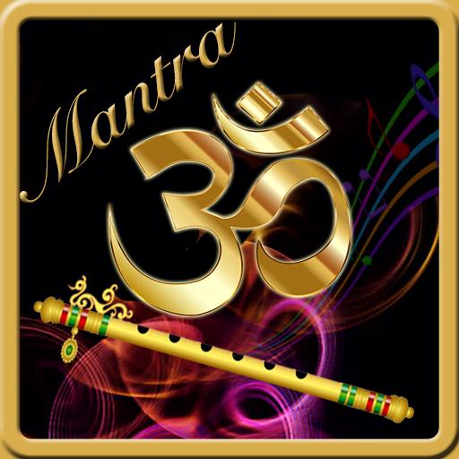 mantra ringtones mp3 free download