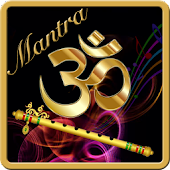 Mantra Ringtones
