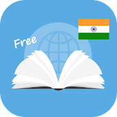 Learn Hindi Phrase for Free
