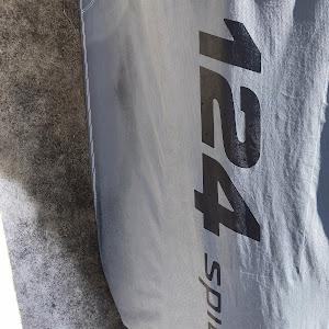 アバルト・124スパイダー NF2EK 2year anniversaryのカスタム事例画像 nie.rsnb74(+けんじぃ)さんの2020年03月19日15:48の投稿