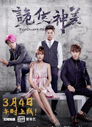 The Chosen Ones China Web Drama