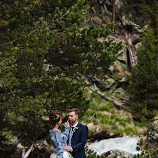 Wedding photographer Olga Shirshova (ShirshovaO). Photo of 06.05.2018