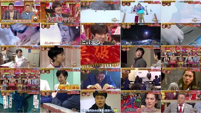 200227 (720p) The Toppa File (Inoue Rina Matsuda Rina Ourin)