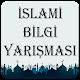İslami Bilgi Yarışması APK