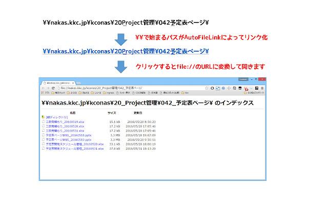 Auto File Link