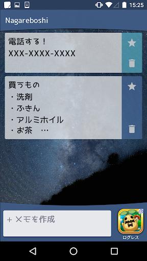Bulk Image Downloader官方下載|Bulk Image Downloader 4.81.0.0最新免費下載 - 華軍軟體園