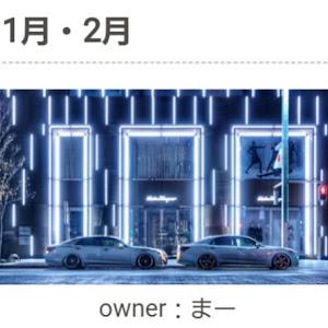 クラウンアスリート AWS210 H26 ハイブリッドアスリートSのカスタム事例画像 まーさんの2020年01月17日18:56の投稿