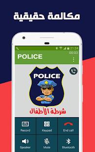 شرطة الاطفال الجديدة 2017 - náhled