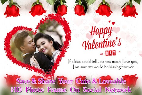 romantic love photo frame 2017 screenshot thumbnail