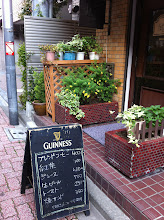 Photo: Another bar in Ogikubo, Tokyo.  Typical prices:  coffee and tea $5/cup, draft beer $9, toast $3, sandwich $5.